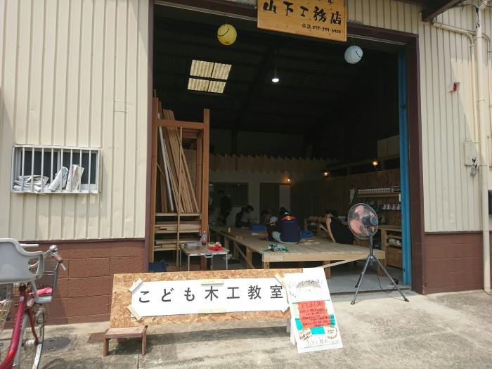 7/28夏休みこども木工教室☺ご参加ありがとうございました!