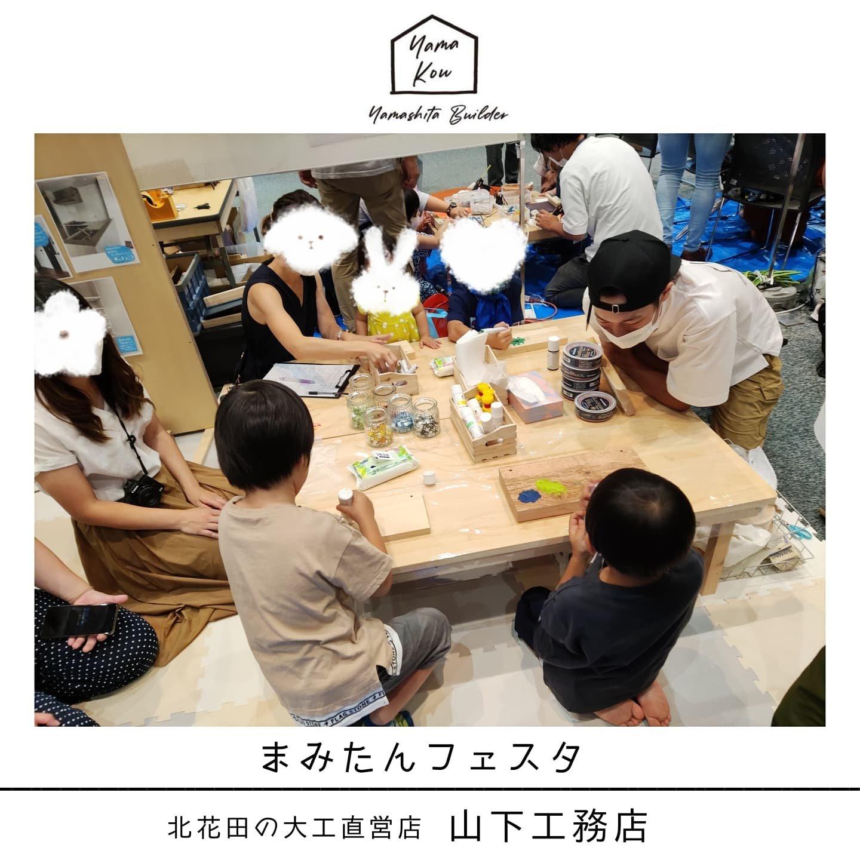 まみたんフェスタ🍀木工教室